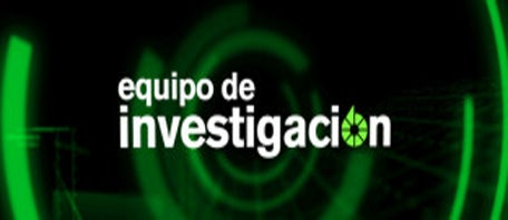 EQUIPO DE INVESTIGACIÓN.