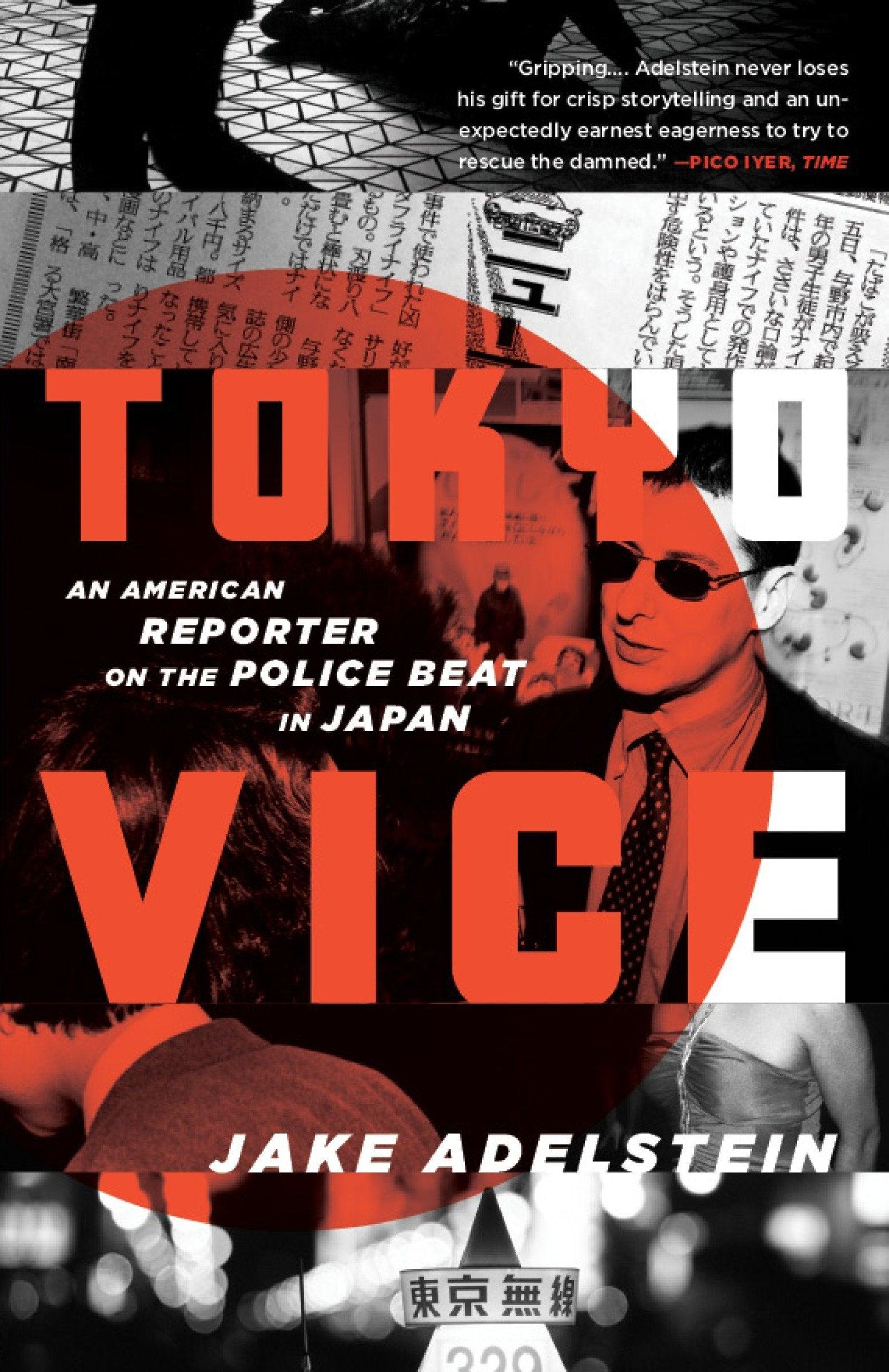 La novela en la que se basará la serie de Michael Mann.